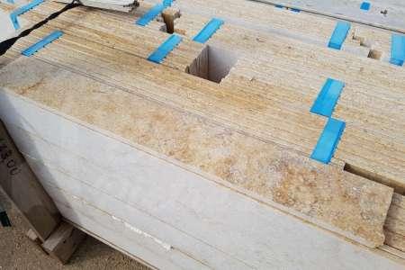 Battiscopa Zoccolino in Giallo Egiziano